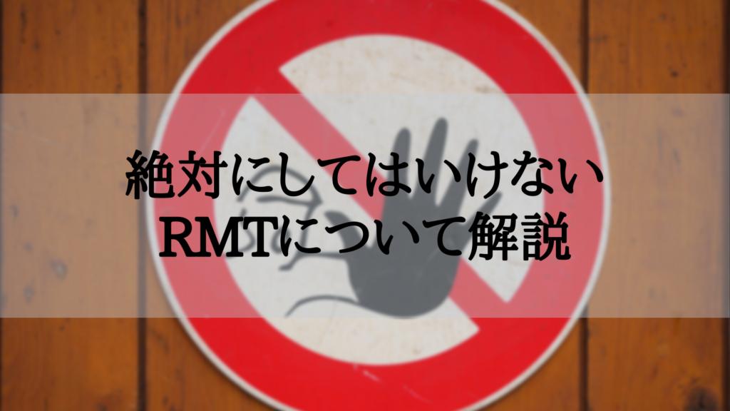 禁止看板タイトル画像