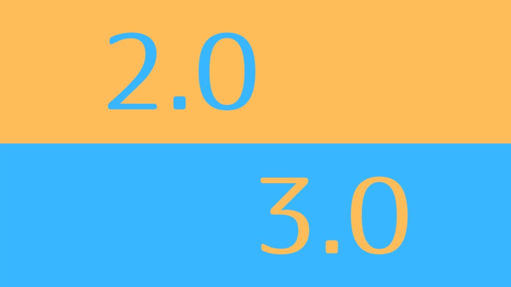 USB規格2.0と3.0