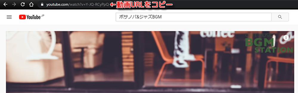 YouTube動画URL